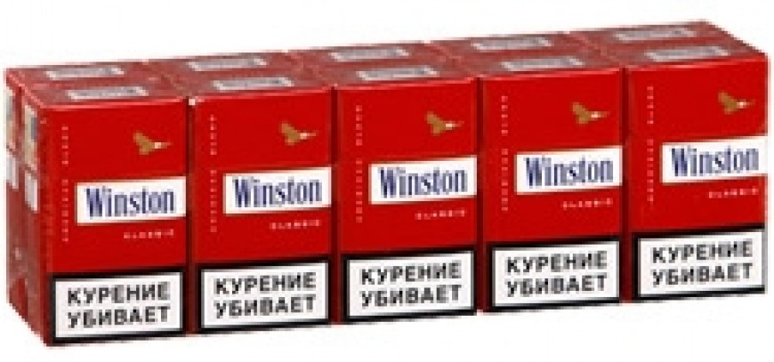 ищем сигареты оптом